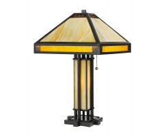 Table lamp SEVERANCE